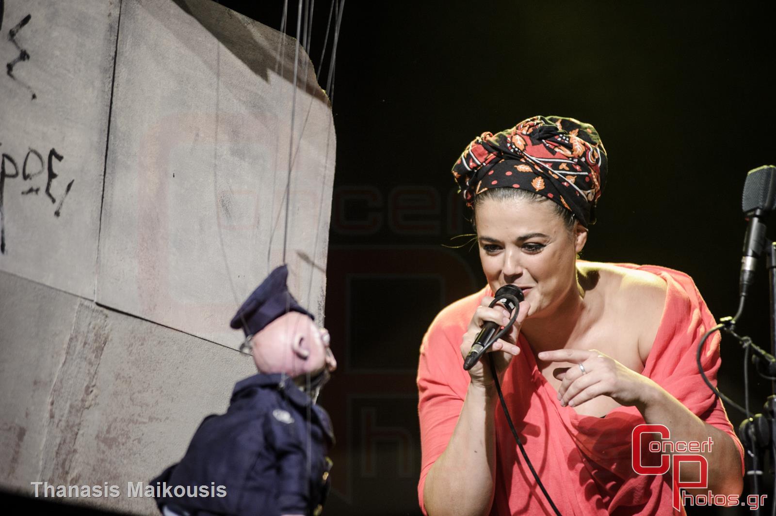 Active Member - Τραγούδα μας να φύγει το σκοτάδι- photographer: Thanasis Maikousis - concertphotos_-5053