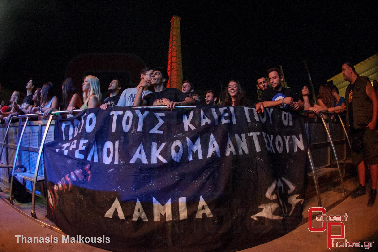Active Member - Τραγούδα μας να φύγει το σκοτάδι- photographer: Thanasis Maikousis - concertphotos_-4931