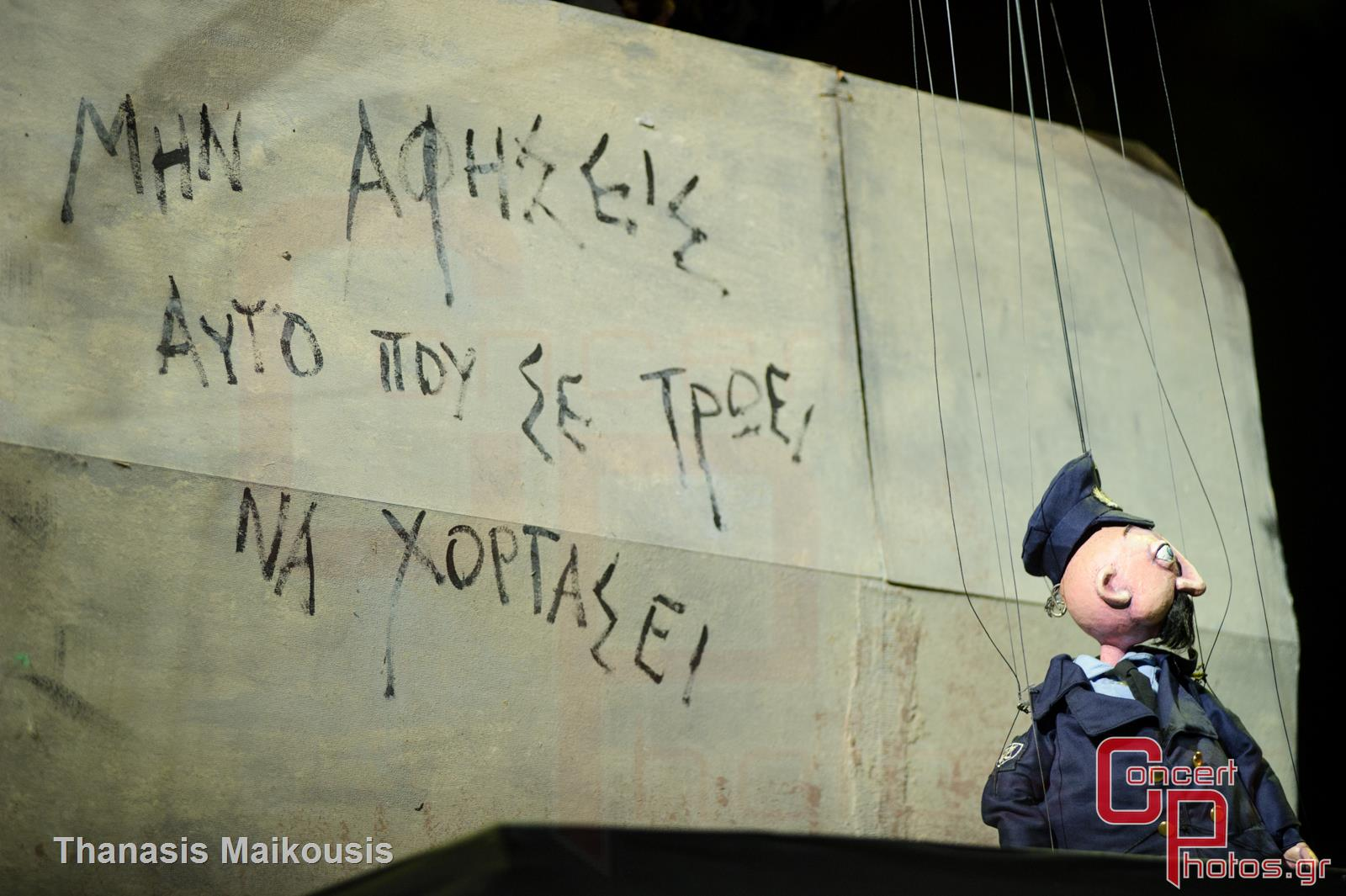 Active Member - Τραγούδα μας να φύγει το σκοτάδι- photographer: Thanasis Maikousis - concertphotos_-5051