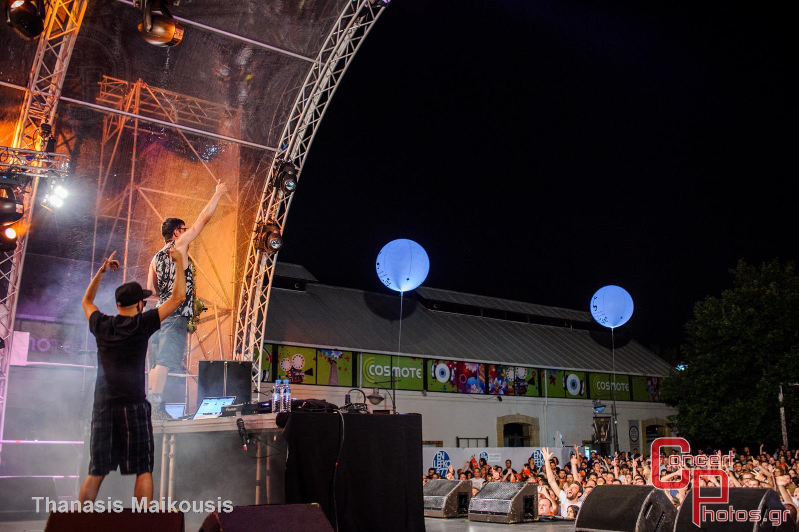 En Lefko 2014-En Lefko 2014 photographer: Thanasis Maikousis - concertphotos_20140621_22_32_49